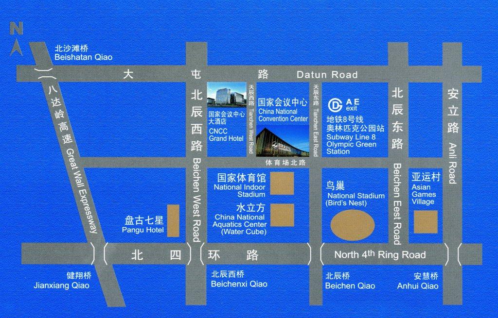 CNCC Location