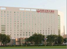 Continental Grand Hotel