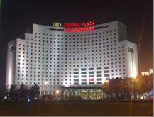 Crowne Plaza Beijing Parkview Wuzhou