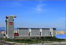 CNCC Grand Hotel