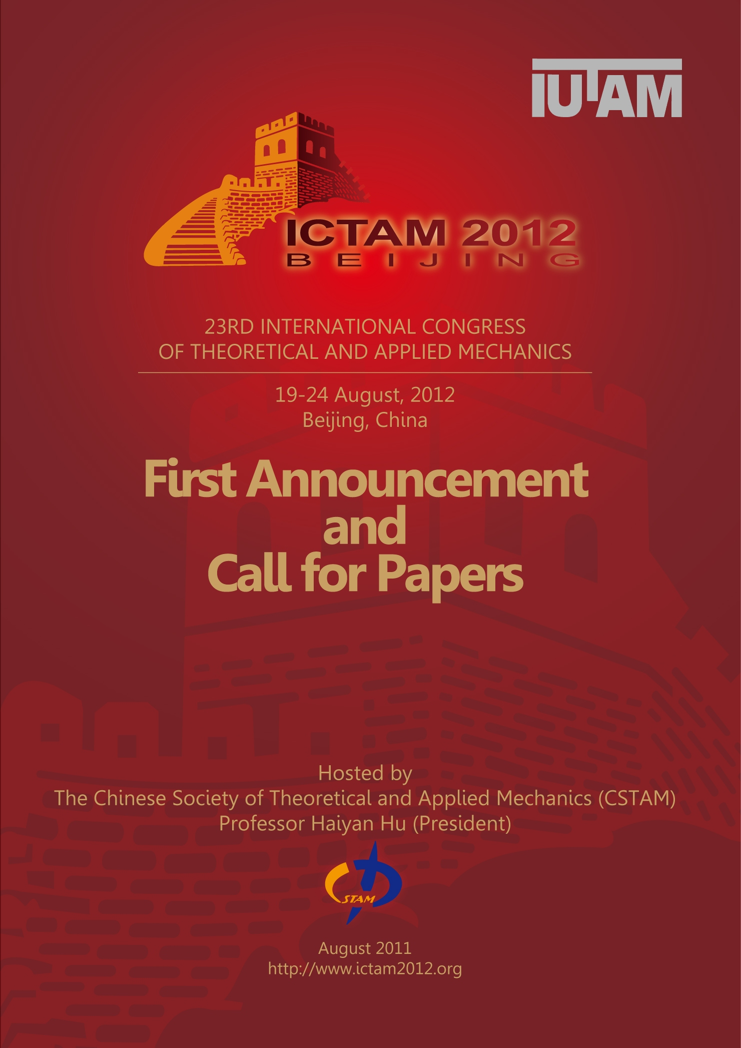 First Announcement & Call for Papers