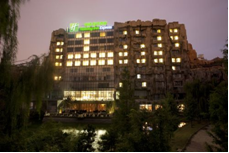 Holiday Inn Express Beijing Minzuyuan