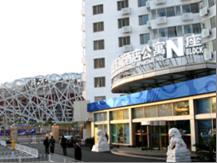 Huiyuan Apartment Media Village